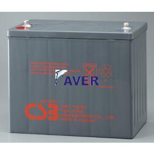 Akumulator  75Ah 12,0V GPL 12750 CSB